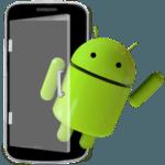Il Mio Androide