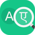 Come tradurre le app Android in italiano con le migliori applicazioni